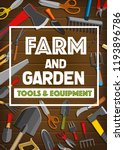 farm tools and garden equipment ...   Shutterstock .eps vector #1193896786
