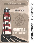 lighthouse retro poster with... | Shutterstock .eps vector #1193896819