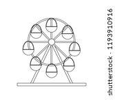 ferris wheel illustration on... | Shutterstock . vector #1193910916