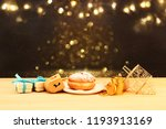 image of jewish holiday... | Shutterstock . vector #1193913169