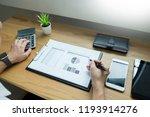 businessman going through some... | Shutterstock . vector #1193914276