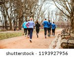 group of people running in city ... | Shutterstock . vector #1193927956