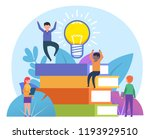 education  reading books ... | Shutterstock .eps vector #1193929510