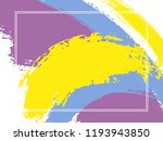 horizontal border with paint... | Shutterstock .eps vector #1193943850