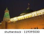 kremlin tower and brick wall on ... | Shutterstock . vector #119395030