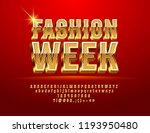 vector glamour golden logo... | Shutterstock .eps vector #1193950480