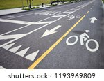 picture of a street with bike... | Shutterstock . vector #1193969809
