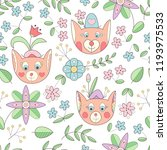 cute fox with flowers seamless... | Shutterstock .eps vector #1193975533