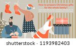 vector illustration for an... | Shutterstock .eps vector #1193982403