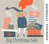 Christmas Sale Banner.  Lovely...
