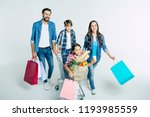 big beautiful happy and excited ... | Shutterstock . vector #1193985559