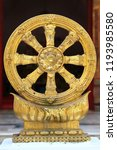 golden dharma wheel on stand | Shutterstock . vector #1193985580