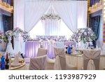 beautiful wedding violet table... | Shutterstock . vector #1193987929