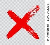 x.grunge letter x.vector cross... | Shutterstock .eps vector #1193992396
