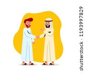 illustration two arabian man ... | Shutterstock .eps vector #1193997829