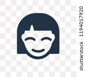 joyful vector icon isolated on... | Shutterstock .eps vector #1194017920