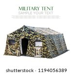 large inflatable military tent... | Shutterstock . vector #1194056389