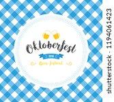 oktoberfest poster illustration ... | Shutterstock . vector #1194061423