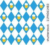 munich beer festival flags and... | Shutterstock . vector #1194061483