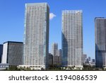 high rise tower mansions... | Shutterstock . vector #1194086539