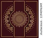 mandala art with dark color... | Shutterstock .eps vector #1194096349