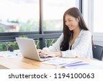 asian young business women... | Shutterstock . vector #1194100063