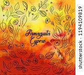 floral art pattern  | Shutterstock . vector #1194109819