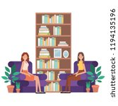young women in living room... | Shutterstock .eps vector #1194135196