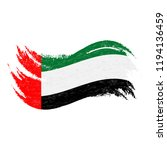 national flag of united arab... | Shutterstock .eps vector #1194136459