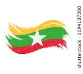 national flag of myanmar ... | Shutterstock .eps vector #1194137200