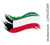 national flag of kuwait ... | Shutterstock .eps vector #1194137209
