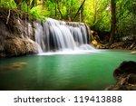 Постер, плакат: Thailand waterfall in Kanjanaburi