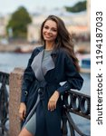 happy joyous young woman... | Shutterstock . vector #1194187033