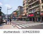 keelung  taiwan   september 5 ...   Shutterstock . vector #1194223303