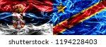 serbia vs democratic republic... | Shutterstock . vector #1194228403