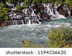 view of hraunfossar series of... | Shutterstock . vector #1194236620