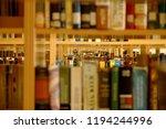 library bookshelf book stand | Shutterstock . vector #1194244996