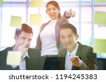 group of professional business... | Shutterstock . vector #1194245383