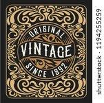 old design  badge for packing | Shutterstock .eps vector #1194255259