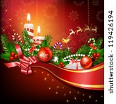 christmas decoration   with... | Shutterstock .eps vector #119426194