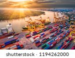 logistics and transportation of ... | Shutterstock . vector #1194262000