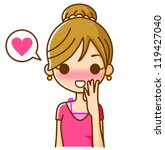 shy woman | Shutterstock . vector #119427040