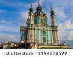 saint andrew orthodox church in ... | Shutterstock . vector #1194278599