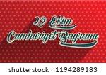 turkish national festival. 29...   Shutterstock .eps vector #1194289183