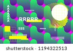 space for text. minimal...   Shutterstock .eps vector #1194322513