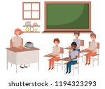 female teacher in the classroom ... | Shutterstock .eps vector #1194323293