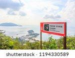 hong kong   june 28  2018 ... | Shutterstock . vector #1194330589