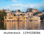 city palace in udaipur ... | Shutterstock . vector #1194338086