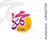mawlid al nabi muhammad... | Shutterstock .eps vector #1194367750
