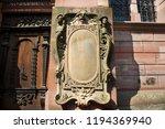 inside and decor of heidelberg...   Shutterstock . vector #1194369940